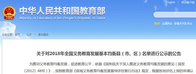 最新公示!云南23县拟入选国家级名单,政策资金重点支持