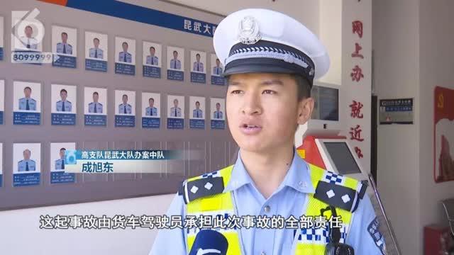 """这一幕,惊险到让云南交警""""平地一声吼""""9"""