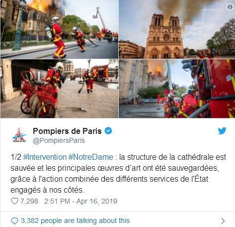 巴黎圣母院大火被扑灭2