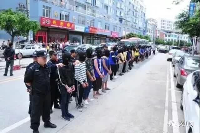 """非法开设码头、殴打政府人员…云南2个黑恶团伙为争夺走私""""火拼""""牵出惊天大案6"""
