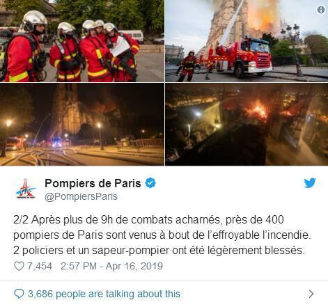 巴黎圣母院大火被扑灭3
