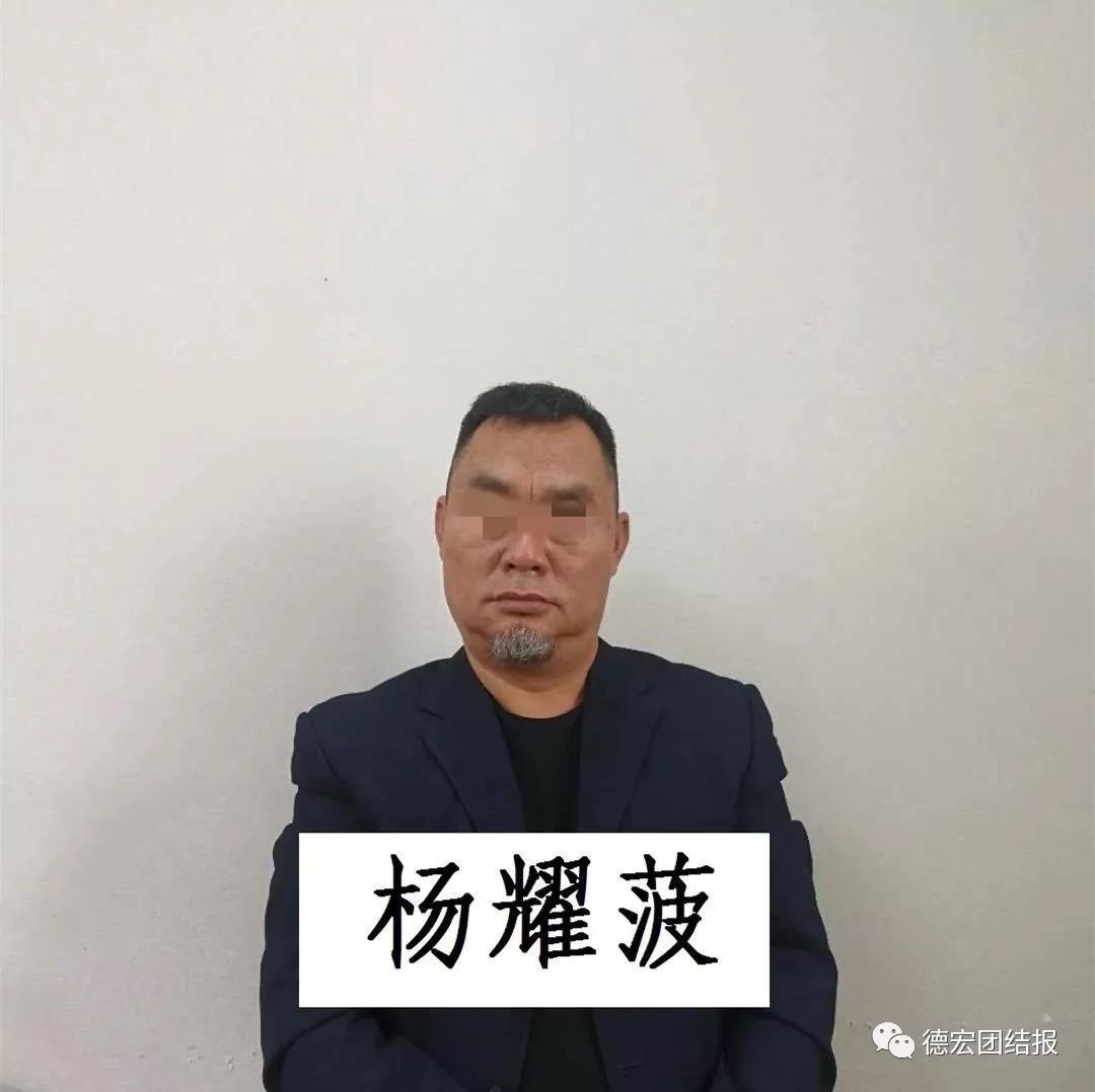 """云南德宏抖音网红""""好大叔""""2"""