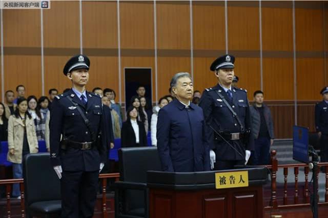 甘肃省委原书记王三运受贿6685万余元,一审被判12年