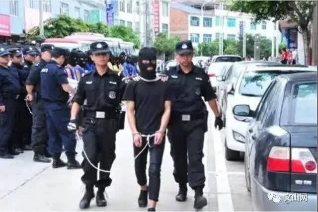 """非法开设码头、殴打政府人员…云南2个黑恶团伙为争夺走私""""火拼""""牵出惊天大案7"""