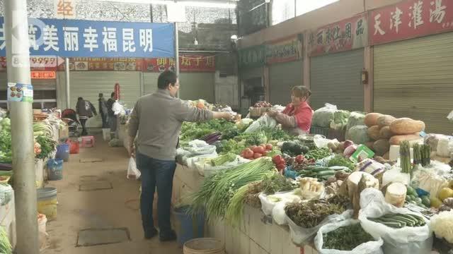 昆明菜市场以后也要明码标价了……你咋看?